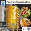 LD medium size refining process of rice bran oil machinery