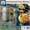 Hot sale cooking oil equipment with good corn oil process #1 small image