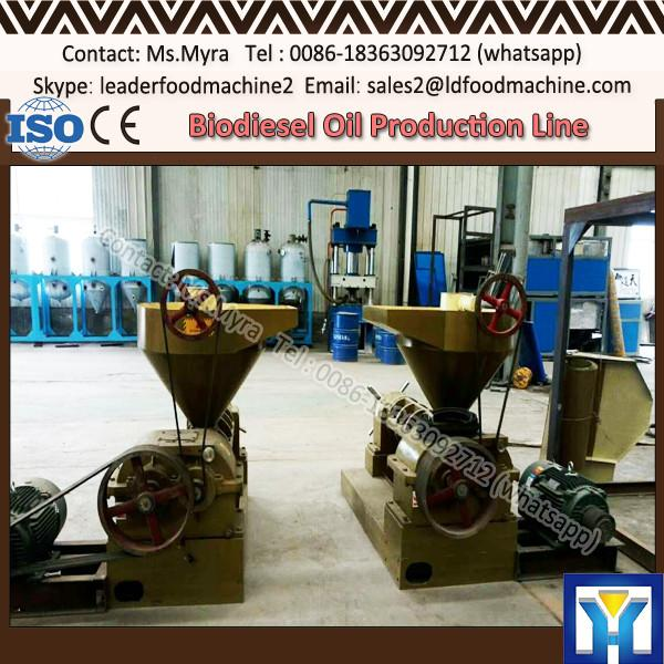 High efficiency crude rice bran oil processing plant #1 image