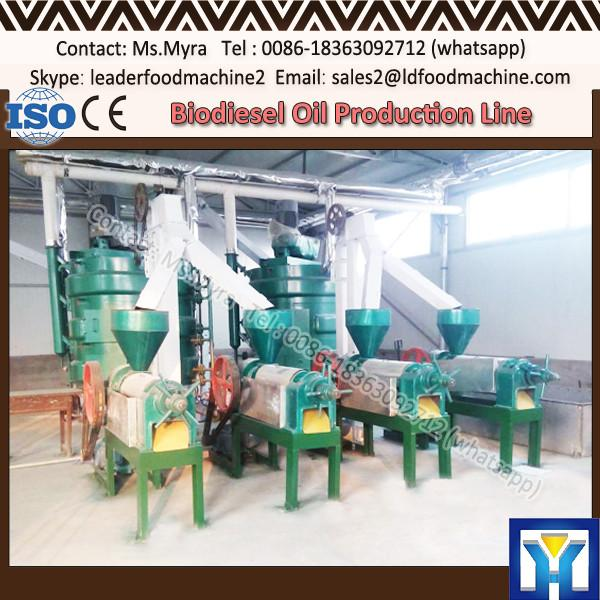 High yield peanut oil production line #1 image