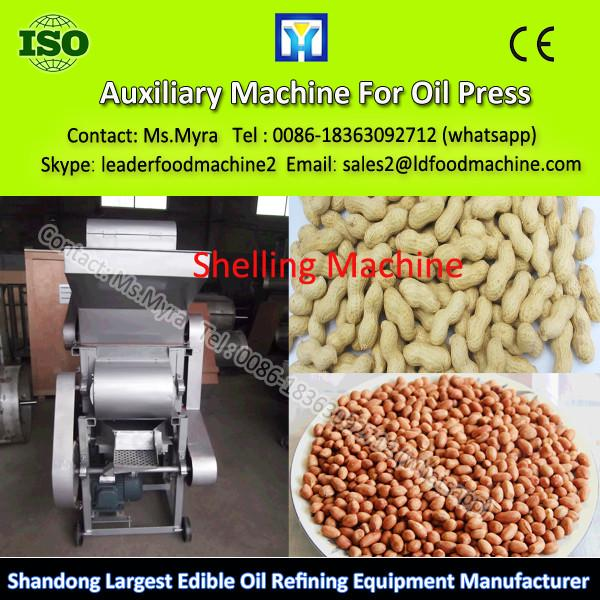 high performance stainless steel 6YL-120 oil press machine for sale 200-300kg/hour with filter #1 image