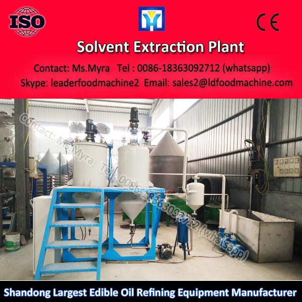 High efficiency crude soybean oil refinery machine #1 image