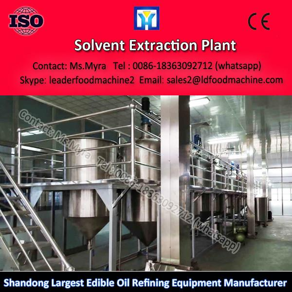 DTDC technology meal better using vegetable oil extraction machine #1 image