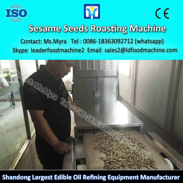 300Ton high quality maize flour yellow corn flour plant #1 image