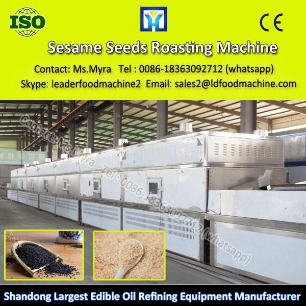 500TPD castor/sesame/soybean oil extraction machine #1 image
