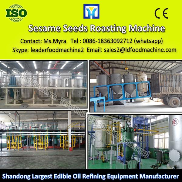 hot sell chemical process maize germ oil refining line #1 image