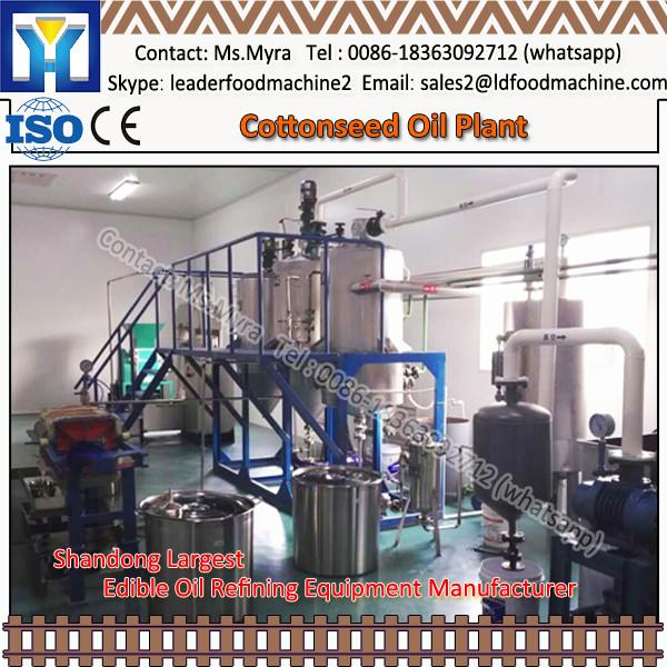 Low residual oil rate in the cake soya bean oil making machine #1 image