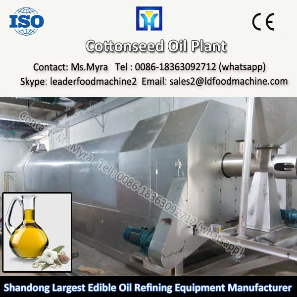 Hot selling vegetable oil extraction machine #1 image