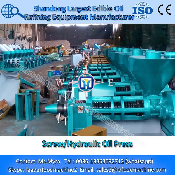LD sunflower oil production equipment/used cooking oil purification machine #1 image