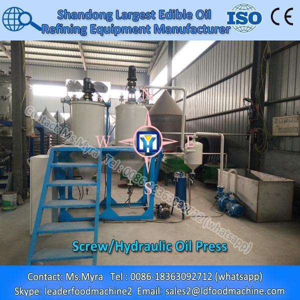 High quality Industrial oil soya bean processing line from China #1 image