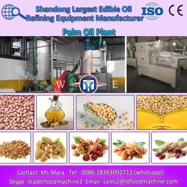 crude sunflower oil refinery machine #1 image