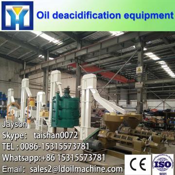 Reliable Reputation coconut oil refinery equipment