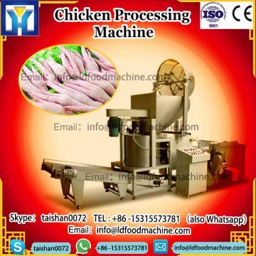 Good quality Duck Claw Chicken Feet Peeling machinery / chicken Paws Peeling Processing machinery