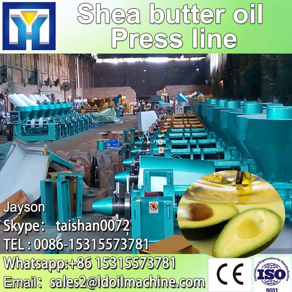 crude cottonseed oil refinery plant equipment #1 image