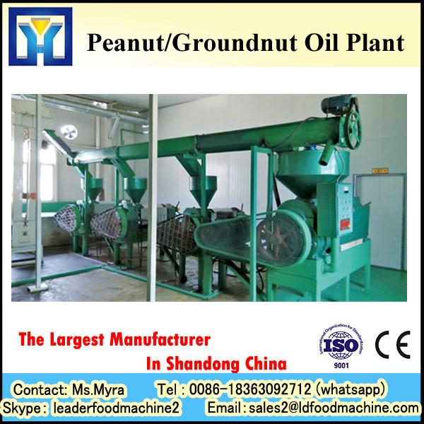 Best sell refined coconut oil plant manufacturer/oil refinery machine #1 image