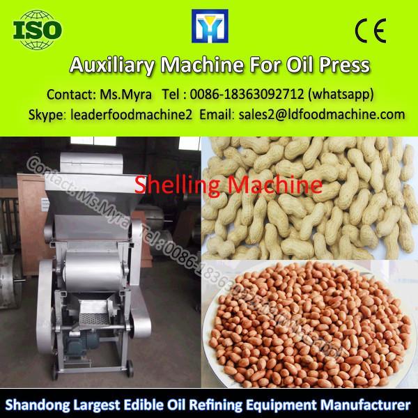 Cheap high quality hemp seed pressing macine oil expeller #1 image